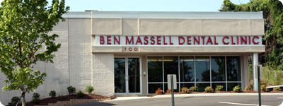 The Ben Massell Dental Clinic